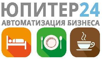 Юпитер24 — автоматизация кафе, торговых залов, кухонь,офисов, гостиниц,отелей, финтес-залов, складов, развлекательных центров Логотип